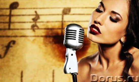 Уроки вокала - Репетиторы - Постановка дыхания и дикции. Постановка голоса для вокала.Развитие музык..., фото 1